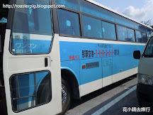 沖繩巴士遊4 Yanbura 特價車票攻略