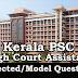 Model Questions High Court Assistant Exam | Kerala PSC | 13