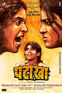 Pataakha First Look Poster 5