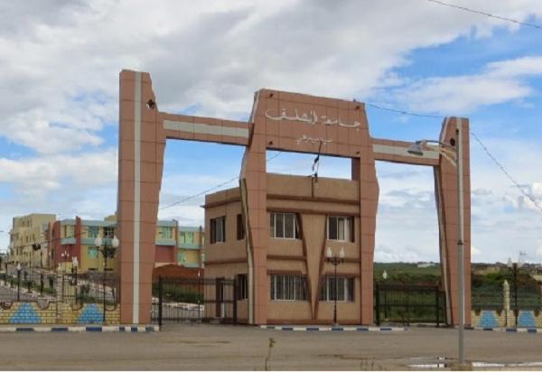 لن تُسلم أي مشاريع بيداغوجية سنة 2018 في الشلف