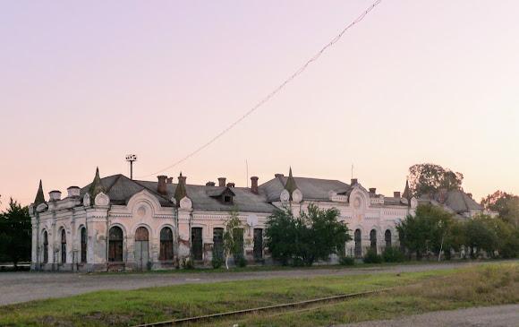 Новоселиця. Залізничний вокзал. 1905 р. Пам'ятник архітектури