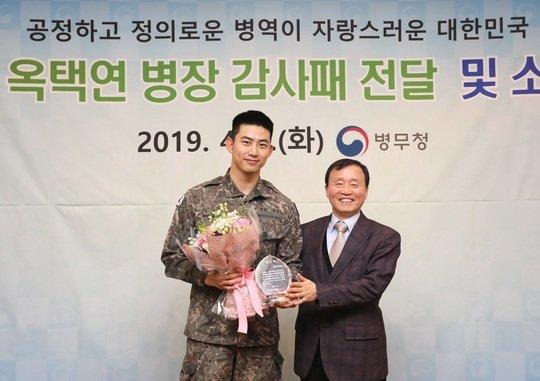 Ok Taecyeon'a örnek asker olduğu için plak verildi