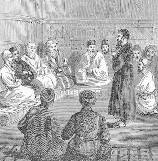Oriental Prayer Meeting - Illustration from Lyman Abbot Commentary on Acts
