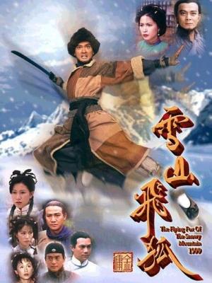 Xem Phim Tuyết Sơn Phi Hồ 1996