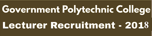 Re exam TRB Recruitment of lecturer in polytechnic New