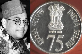 Government to release Rs 75 commemorative coin