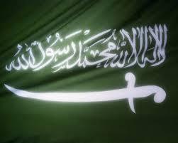 #السعودية تستغني عن كافة معلمي #الرياضيات الوافدين لأول مرة في تاريخها