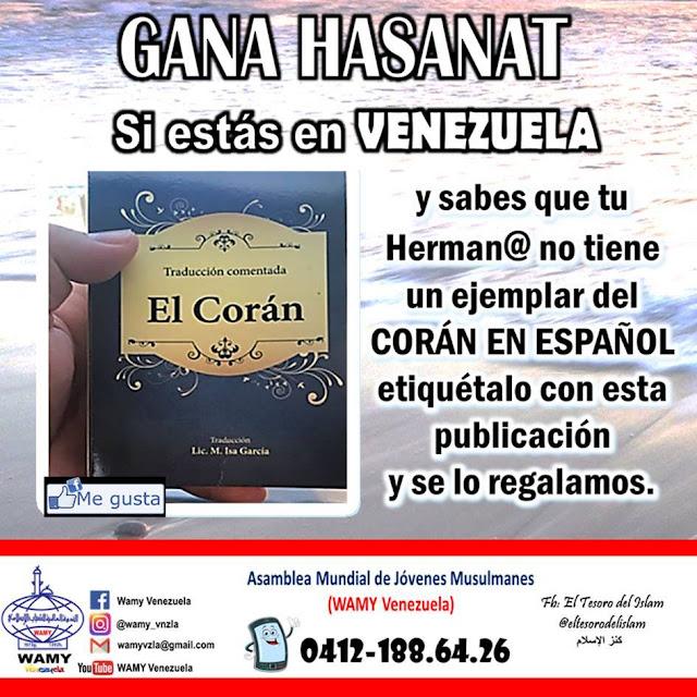 القرآن الكريم، اللغة الإسبانية، مجانا، فنزويلا، Corán en Español, gratis, Venezuela