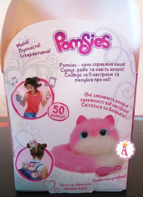 Коробка с кошечкой Помсис