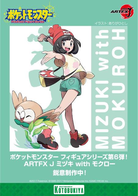 Pocket Monsters – Moon ARTFX J