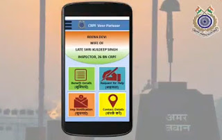 "President launches ""Veer Parivar App"""
