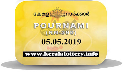 "Keralalottery.info, ""kerala lottery result 05 05 2019 pournami RN 390"" 5th May 2019 Result, kerala lottery, kl result, yesterday lottery results, lotteries results, keralalotteries, kerala lottery, keralalotteryresult, kerala lottery result, kerala lottery result live, kerala lottery today, kerala lottery result today, kerala lottery results today, today kerala lottery result,5 5 2019, 5.5.2019, kerala lottery result 5-5-2019, pournami lottery results, kerala lottery result today pournami, pournami lottery result, kerala lottery result pournami today, kerala lottery pournami today result, pournami kerala lottery result, pournami lottery RN 390 results 5-5-2019, pournami lottery RN 390, live pournami lottery RN-390, pournami lottery, 05/05/2019 kerala lottery today result pournami, pournami lottery RN-390 5/5/2019, today pournami lottery result, pournami lottery today result, pournami lottery results today, today kerala lottery result pournami, kerala lottery results today pournami, pournami lottery today, today lottery result pournami, pournami lottery result today, kerala lottery result live, kerala lottery bumper result, kerala lottery result yesterday, kerala lottery result today, kerala online lottery results, kerala lottery draw, kerala lottery results, kerala state lottery today, kerala lottare, kerala lottery result, lottery today, kerala lottery today draw result"