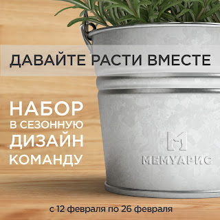 https://memuaris.blogspot.ru/2018/02/blog-post_12.html