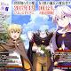 Zero kara Hajimeru Mahō no Sho: Magia, furry, romances y más magia