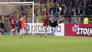 Ο Λάζαρος έβαλε γκολ με ανάποδο ψαλίδι στο 94′