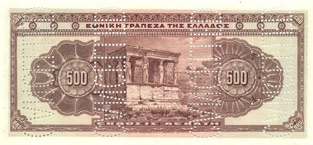 https://2.bp.blogspot.com/-YwqVBXrUp14/UJjvZUhAXlI/AAAAAAAAKiE/40vaYQDSNNM/s640/GreeceP78s-500Drachmai-1923-donatedvl_b.jpg