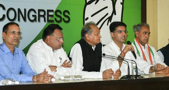 New Delhi, Congress, IND India, Congress Candidates List, Rajasthan Election, Rajasthan Assembly Election 2018, Congress Candidates First list rajasthan