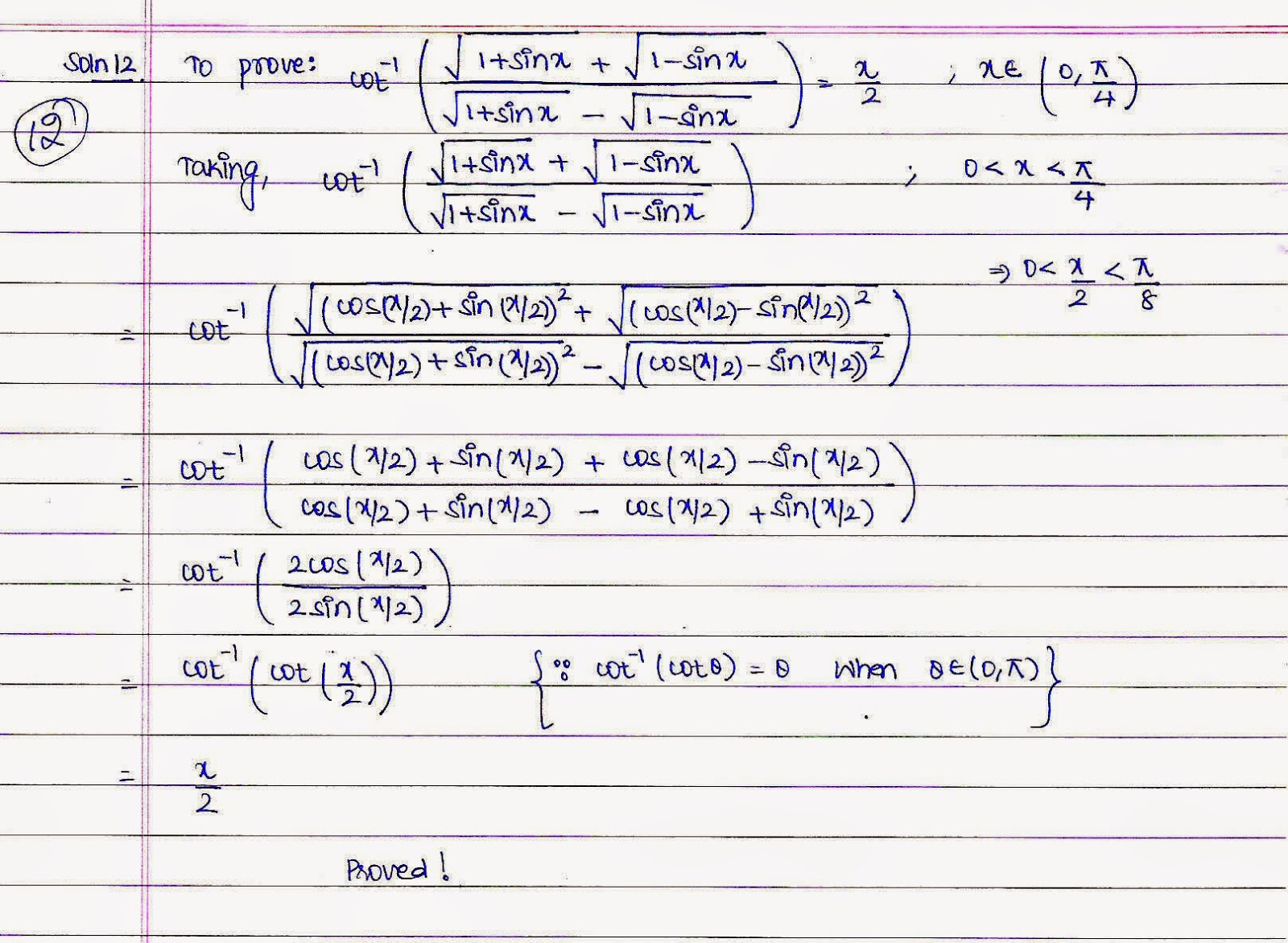 physics class 12th sample paper sa1 Sample papers of class 11 physics sa1 cbse sample papers for class 11 physics sa1 2014, cbse sample papers for class 11 physics sa1 2014 cbse sample papers for class 11 physics sa1 2014 cbse.