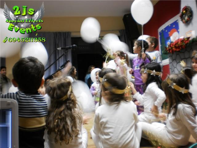 ΣΧΟΛΙΚΗ ΓΙΟΡΤΗ ΧΙΣΤΟΥΓΕΝΝΙΑΤΙΚΗ ΣΥΡΟΣ DJ SYROS2JS EVENTS