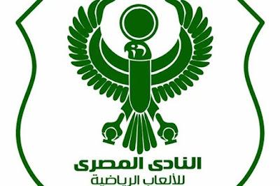 بث مباشر مشاهدة مباراة المصري وساليتاس اليوم