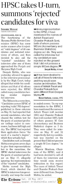HPSC called rejected candidates