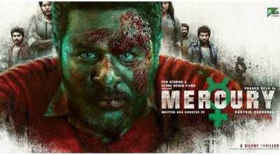 Mercury movie