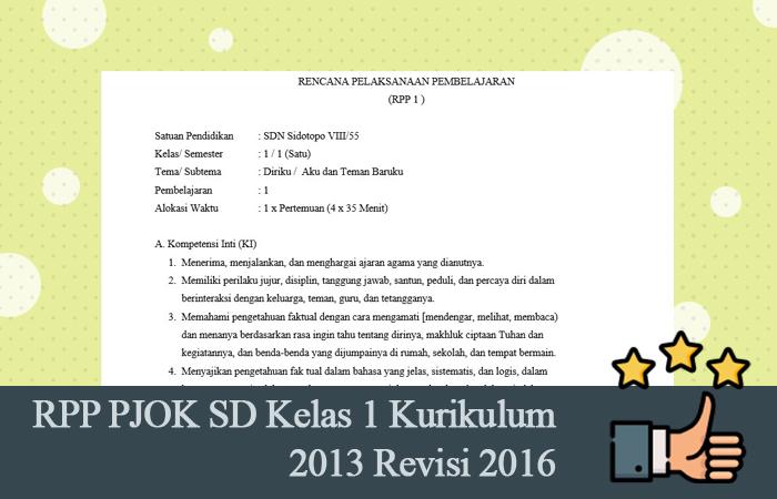 RPP PJOK SD Kelas 1 Kurikulum 2013 Revisi 2016