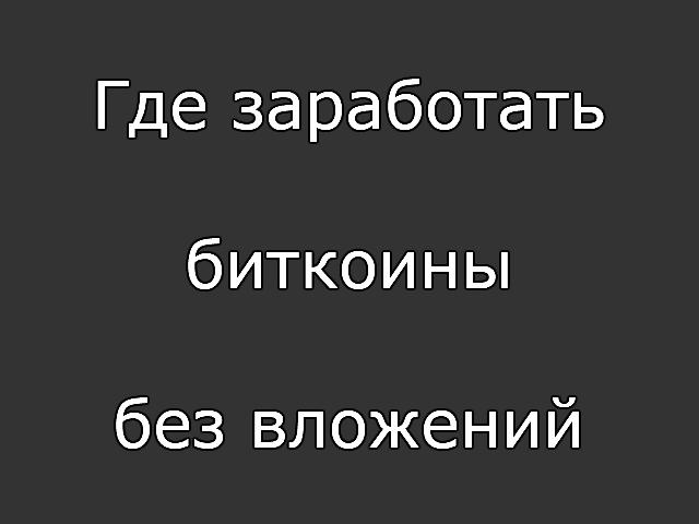Г киев работа в интернете без вложений-19
