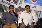 ameerpet lo press meet-thumbnail-3