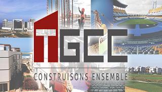 TGCC recherche un ingénieur procurement