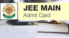 JEE Main Admit Card 2016 - 2017