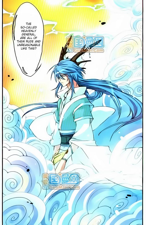San Yan Xiao Tian Lu - Chapter 9