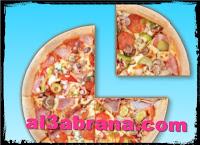 العاب طبخ بيتزا حقيقية