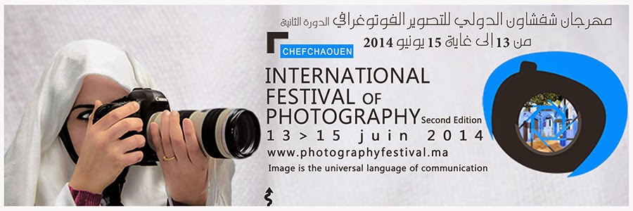 International Festival of Photography in Chefchaouen