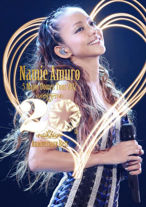 Namie's 5 major dome tour cover features smiling. Baby Jesus cries | randomjpop.blogspot.co.uk