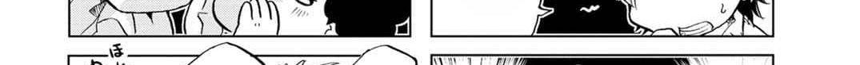 อ่านการ์ตูน Koisuru Yankee Girl ตอนที่ 2 หน้าที่ 29