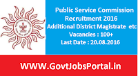 Public Service Commission Recruitment 2016