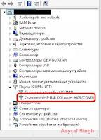 flash lenovo s60 - Qualcomm HS-USB QDLoader 9008