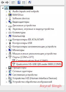 flash lenovo s60 - Qualcomm HS-USB QDLoader 9008
