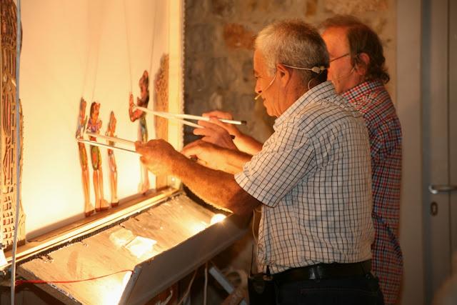 Εκδήλωση από τον Ιστορικό και Λαογραφικό Μουσείο Ερμιόνης: Αριστοφάνης και Καραγκιόζης