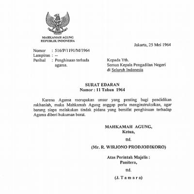 Surat Edaran Mahkamah Agung Berpotensi Memperberat Hukuman Ahok di Tingkat Banding
