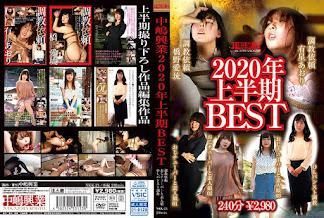 NKK-023 中嶋興業2020年上半期BEST