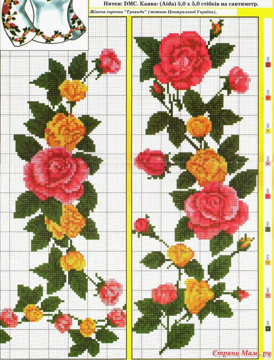 Розы для вышиванки схемы бесплатно