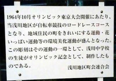 昭和39年浅川中学美術部作品 説明
