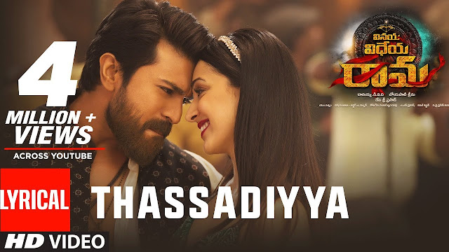 Thassadiyya Telugu Song Lyrics - Vinaya Vidheya Rama (2018)