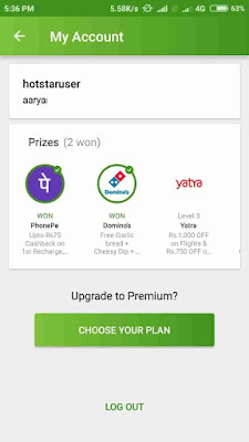 Phonepe Hotstar Offer :- Get Rs 75 Cashback on Sending Rs 150 to Phonepe Users