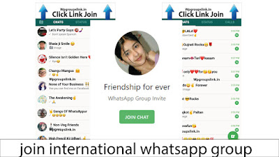 join international whatsapp group
