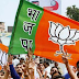 Lok Sabha Election 2019 BJP Manifesto: The farmers and youth of the state are sitting on the expectations of a big announcement from the Modi government