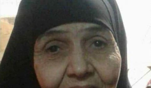 FINALLY ITS JUSTICE FOR EGYPTIAN ELDER WOMAN SAADIA