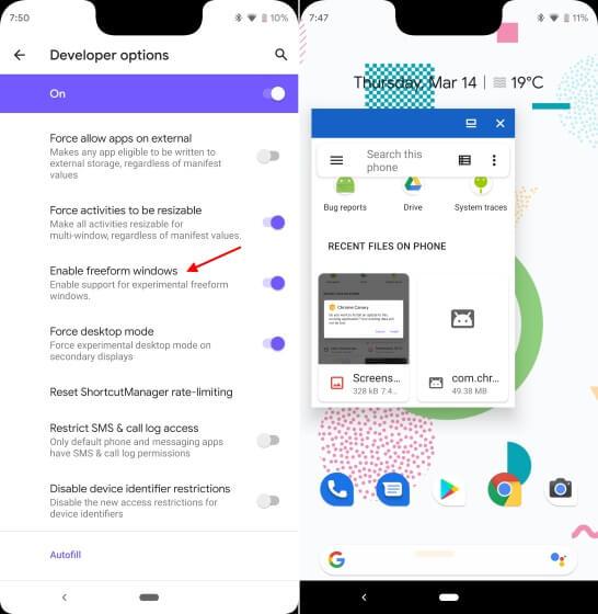 5 مميزات رائعة مخفية في نظام Android Q